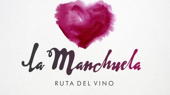 SELECCIÓN DE PERSONAL: GERENTE RUTA DEL VINO LA MANCHUELA