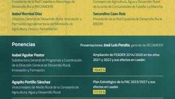 Recamder organiza una jornada online para analizar el papel de Leader en los Fondos Europeos 2021-2027
